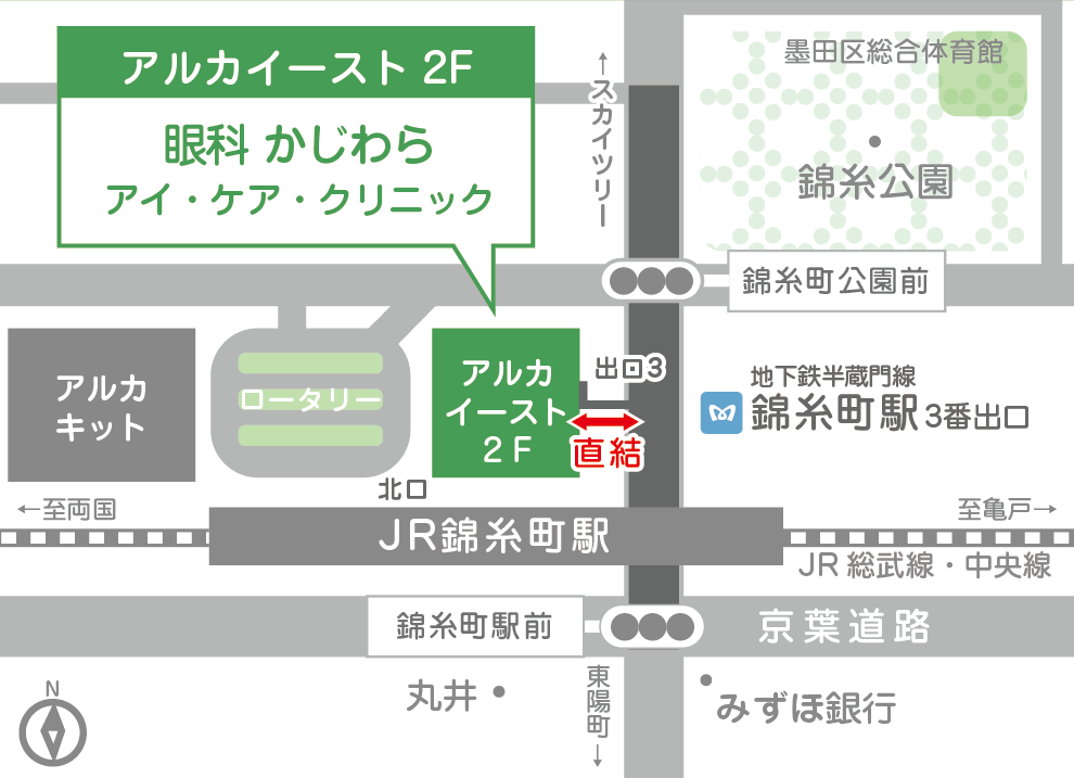 アクセス|錦糸町駅直結の眼科 - 眼科かじわら アイ・ケア ...